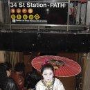 subwaygeisha